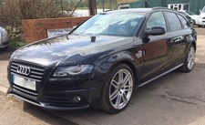 Audi A4 AVANT TDI S LINE SPECIAL EDITION